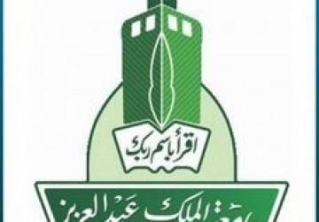 جامعة الملك عبدالعزيز تكمل جاهزيتها لقبول أكثر من 13 ألف طالب وطالبة للعام الدراسي المقبل