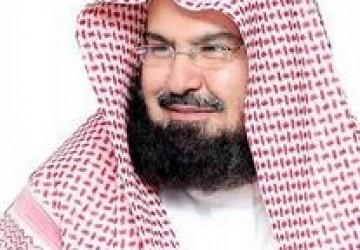 """الشيخ السديس يشيد بمضامين شعار حج هذا العام """"بسلام آمنين"""""""