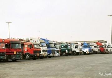 هيئة النقل: رفع 18 توصية لإيقاف عمل الشاحنات الأجنبية داخل المملكة