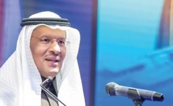 وزير الطاقة: لا نقبل أنصاف الحلول.. والمملكة تمضي بعزم لقيادة العالم للطاقة الخضراء