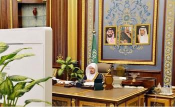 مجلس الشورى يعقد جلسته العادية السادسة عشرة من أعمال السنة الأولى للدورة الثامنة
