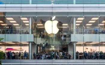 أبل تستعد لإطلاق Apple AirTags وجهاز iPad Pro جديد الشهر المقبل