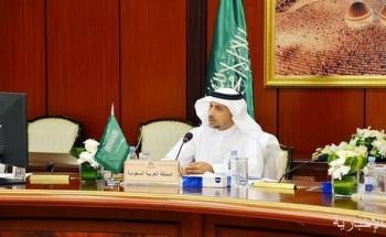 أمين مجلس الشورى يرأس وفد المجلس في الاجتماع الرابع للجنة البرلمانية الخليجية – الأوربية