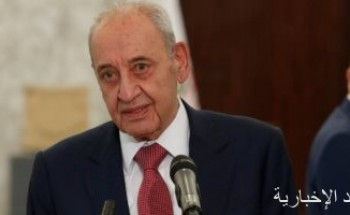 رئيس مجلس النواب اللبنانى: لبنان مهددة بالانهيار إذا لم يتم تشكيل حكومة جديدة