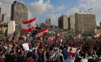 وقفة احتجاجية أمام مقر الخارجية اللبنانية اعتراضا على التدخلات الإيرانية