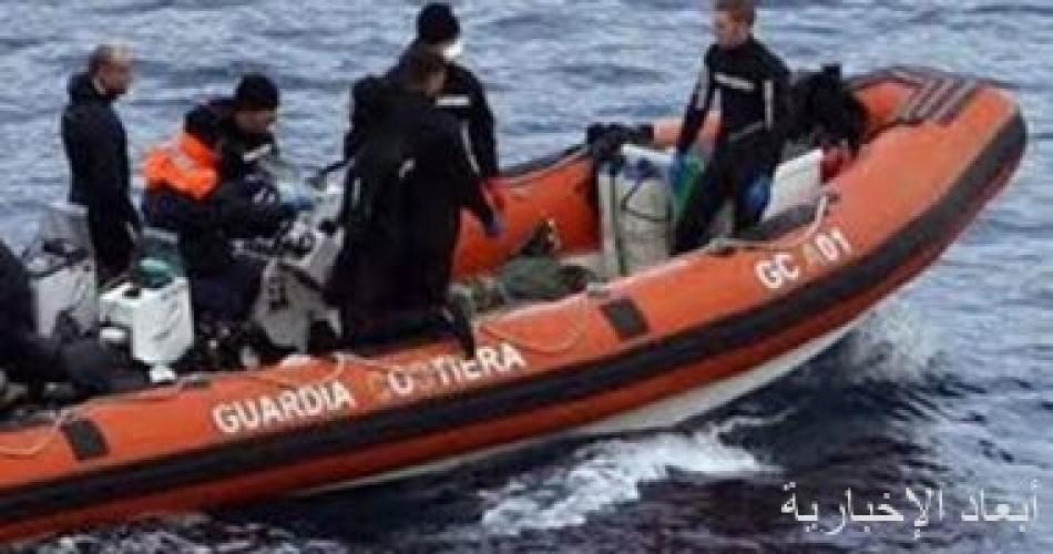 إنقاذ أكثر من 600 مهاجر قبالة سواحل ليبيا