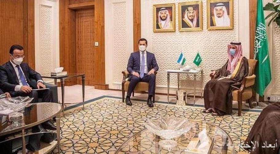 سمو وزير الخارجية يستقبل نائب رئيس مجلس الوزراء وزير الاستثمار والتجارة الخارجية الأوزبكي