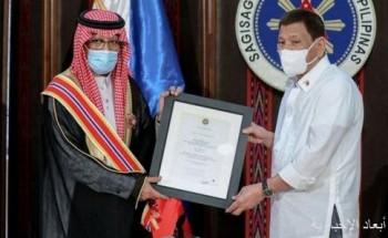 الرئيس الفلبيني يستقبل سفير خادم الحرمين الشريفين