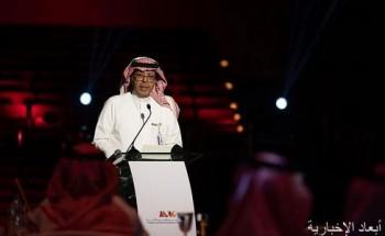 هيئة المسرح والفنون الأدائية تدشن إستراتيجيتها لتطوير القطاع المسرحي في المملكة