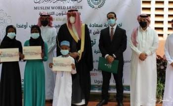 سفير المملكة لدى أوغندا يدشن حملة مكتب رابطة العالم الإسلامي لمساعدة الأيتام
