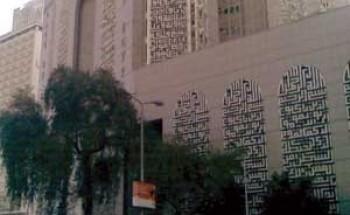 """مخاوف من استغلال الصكوك المصرية في عمليات """"الغسيل"""""""