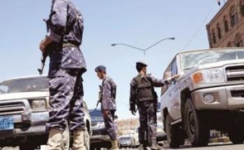 """صنعاء تتهيأ لمؤتمر الحوار بـ""""تعزيز الأمن"""""""