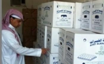 الدمام : إغلاق 216 منشأة مخالفة
