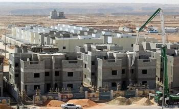 196 مليون متر مربع لاسكان المواطنين بكافة مناطق المملكة