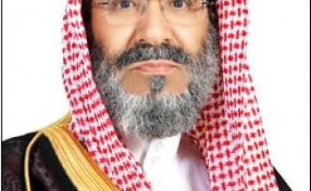 الوهيبي:90% من العمل الخيري الإسلامي ينطلق من المملكة ودول الخليج