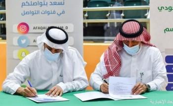 """اتحاد الكرة الطائرة وجمعية """"إعلاميون"""" يوقعان اتفاقية تعاون مشترك"""