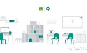 جوجل تتيح نسخة Meet المدفوعة للمستخدمين مجانا حتى 30 سبتمبر