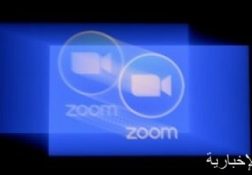 انتقادات لـZoom بسبب منح التشفير الشامل لأصحاب الحسابات المدفوعة فقط