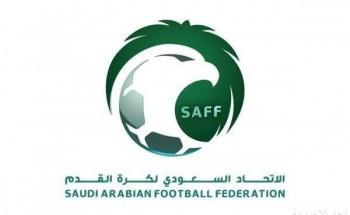 رياضي / المملكة تستضيف مباريات مجموعة الأخضر في التصفيات الآسيوية المشتركة لكأسي العالم وآسيا