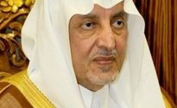 سمو الأمير خالد الفيصل يُتوج الجبير بجائزة الاعتدال غداً