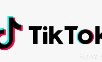 """خاصية جديدة فى """"تيك توك"""" لإضافة تسميات توضيحية تلقائيا"""