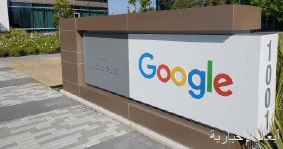 """""""بلومبرج"""" تعلن انضمام مؤسسى جوجل لنادى الـ 100 مليار دولار"""