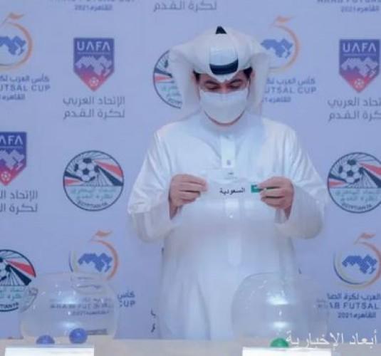 القرعة تضع الأخضر بالمجموعة الثانية في كأس العرب لكرة قدم الصالات