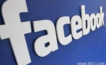 أربع حيل للتجسس على حسابات فيسبوك