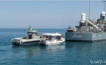"""القوات البحرية السعودية تختتم مناورات تمرين """"التصدي 4"""" بمشاركة وزارتي الداخلية والطاقة ورئاسة أمن الدولة"""