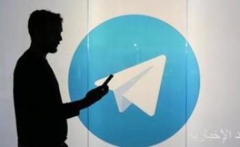 تليجرام توسع ميزة مكالمات الفيديو لتشمل 1000 شخص