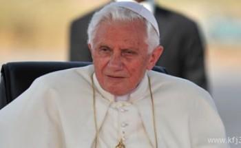 """عالم لاهوتى يصف البابا بنديكت السادس عشر بأنه """"بابا محبط"""""""