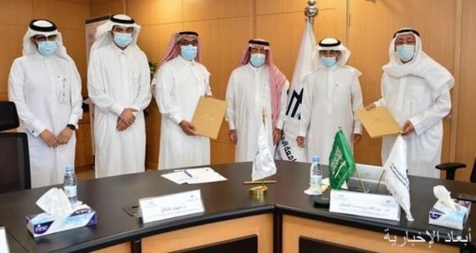 هيئة تقويم التعليم والتدريب وجامعة الإمام عبدالرحمن بن فيصل تبدآن رحلة تجديد الاعتماد المؤسسي