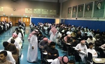 873 طالبا يؤدون اختبار القدرات بالخفجي