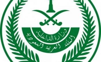 """فتح القبول لدورات الأمن العام على رتبة """"جندي"""""""