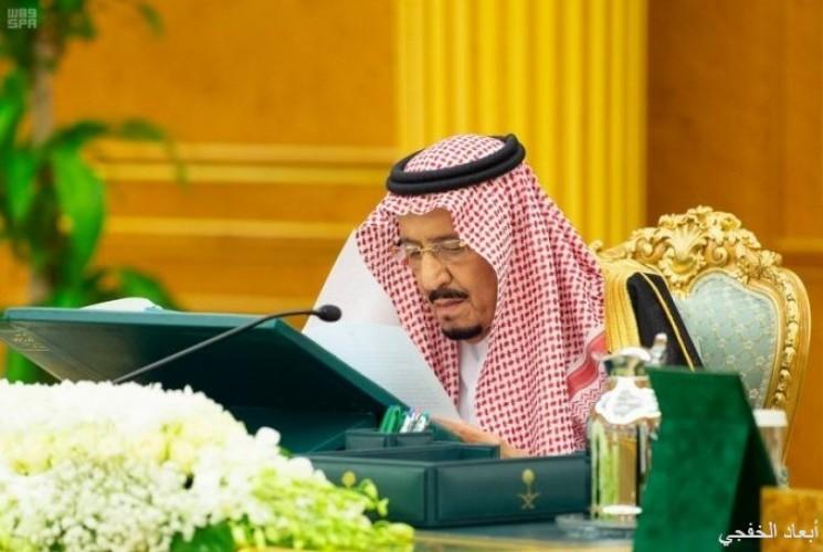 """إقرار نظام الجامعات وتعديل """"رسوم الأراضي البيضاء"""" ضمن 7 قرارات لمجلس الوزراء"""