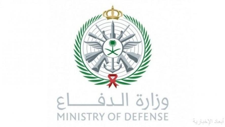 فتح باب التقديم على وظائف وزارة الدفاع لمدة 10 أيام