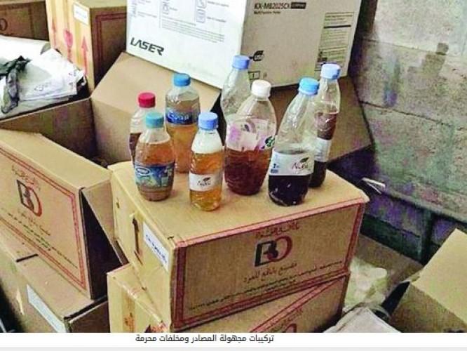 60 % من عطور الخليج تستهلكها المملكة ووافدون يسيطرون على صناعتها وتسويقها بالتستر
