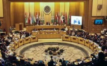 غدا.. اجتماع طارئ لوزراء الخارجية العرب لبحث موقف أمريكا من الاستيطان
