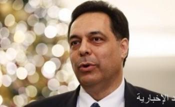 مصدر سياسى لبنانى: انفراجة كبيرة ستسهل تشكيل الحكومة الجديدة