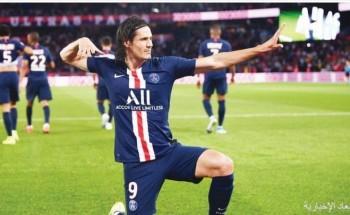 باريس: كافاني قدم طلبًا للرحيل عن النادي