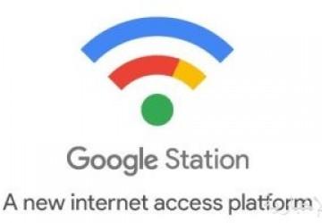 جوجل توقف خدمة الواي فاي المجانى فى جميع أنحاء العالم