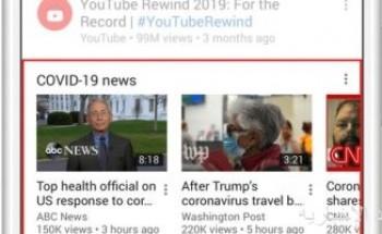 يوتيوب ونتفلكيس يقللان جودة بث الفيديوهات