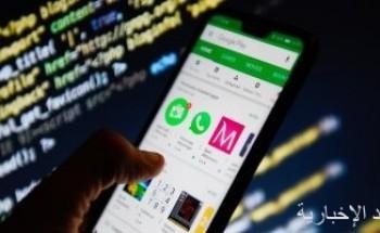 22.5 مليار تطبيق أندرويد جديد ثبتها المستخدمين في الربع الأول من 2020