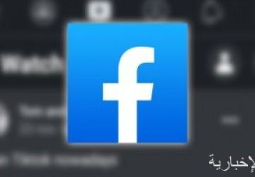 فيس بوك يعلن حذف كافة المنشورات المروجة لانتشار كورونا بسبب شبكات 5G