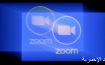 جوجل تمنع موظفيها من استخدام Zoom على أجهزة الشركة خوفا من الثغرات الأمنية