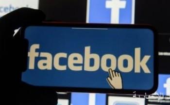 مشكلة بفيس بوك تتسبب فى تعطل العديد من التطبيقات على هواتف أيفون