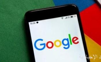 تطبيق جديد من جوجل لمساعدة الأطفال على تعلم القراءة