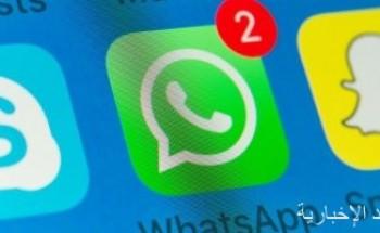 ميزة Messenger rooms لمكالمات الفيديو تصل واتس آب فى إصدار تجريبى