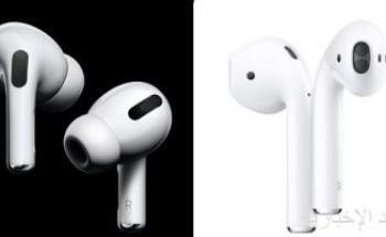 لتحسين مبيعات AirPods .. أبل لن تطرح سماعات الأذن السلكية مع iPhone 12