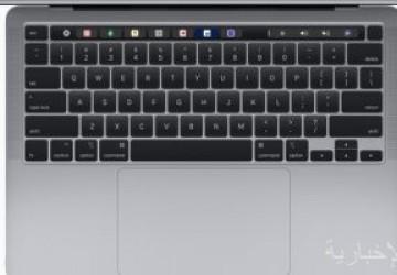 تطبيق الرسائل على أجهزة Mac يحصل على تحديث جديد هذا العام